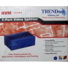 Видеосплиттер TRENDnet KVM TK-V400S (4-Port) в Новочебоксарске, разветвитель видеосигнала TRENDnet KVM TK-V400S (Новочебоксарск)