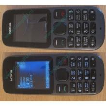 Телефон Nokia 101 Dual SIM (чёрный) - Новочебоксарск