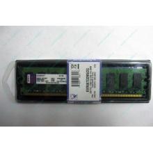Модуль оперативной памяти 2048Mb DDR2 Kingston KVR667D2N5/2G pc-5300 (Новочебоксарск)