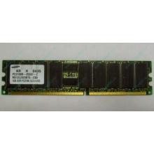 Серверная память 1Gb DDR1 в Новочебоксарске, 1024Mb DDR ECC Samsung pc2100 CL 2.5 (Новочебоксарск)