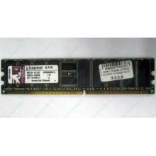 Серверная память 1Gb DDR Kingston в Новочебоксарске, 1024Mb DDR1 ECC pc-2700 CL 2.5 Kingston (Новочебоксарск)