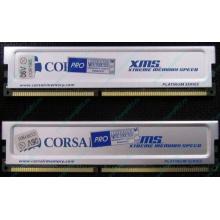 Память 2 шт по 512Mb DDR Corsair XMS3200 CMX512-3200C2PT XMS3202 V5.2 400MHz CL 2.0 0615197-0 Platinum Series (Новочебоксарск)