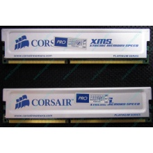 Память 2 шт по 1Gb DDR Corsair XMS3200 CMX1024-3200C2PT XMS3202 V1.6 400MHz CL 2.0 063844-5 Platinum Series (Новочебоксарск)
