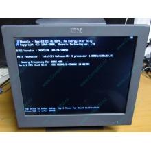 Б/У моноблок IBM SurePOS 500 4852-526 (Новочебоксарск)