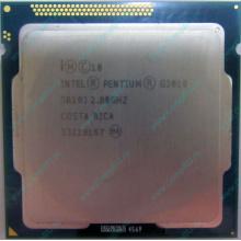 Процессор Intel Pentium G2010 (2x2.8GHz /L3 3072kb) SR10J s.1155 (Новочебоксарск)