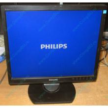 """Монитор 17"""" TFT Philips Brilliance 17S (Новочебоксарск)"""