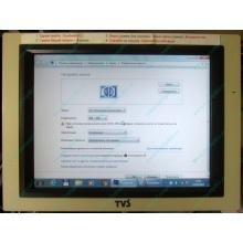 """POS-монитор 8.4"""" TFT TVS LP-09R01 (без подставки) - Новочебоксарск"""