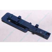 Синяя защелка HP 233014-001 (Новочебоксарск)