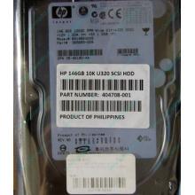 Жёсткий диск 146.8Gb HP 365695-008 404708-001 BD14689BB9 256716-B22 MAW3147NC 10000 rpm Ultra320 Wide SCSI купить в Новочебоксарске, цена (Новочебоксарск).