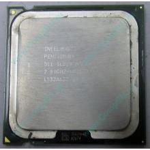 Процессор Intel Pentium-4 511 (2.8GHz /1Mb /533MHz) SL8U4 s.775 (Новочебоксарск)