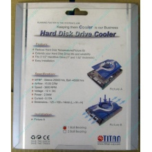 Вентилятор для винчестера Titan TTC-HD12TZ в Новочебоксарске, кулер для жёсткого диска Titan TTC-HD12TZ (Новочебоксарск)