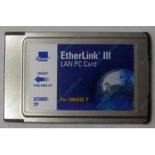 Сетевая карта 3COM Etherlink III 3C589D-TP (PCMCIA) без LAN кабеля (без хвоста) - Новочебоксарск